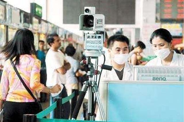 车站机场配红外测温仪 省市场监管局推防控疫情9措施
