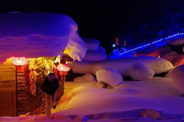 雪乡旅游风景区暂停对外开放 已购票游客可全额退款