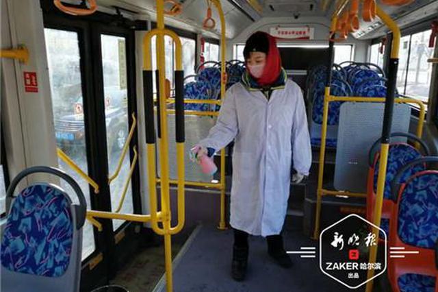车辆消毒 、驾驶员测温 初一哈尔滨公交末车恢复正常
