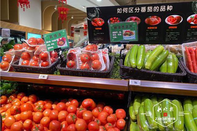春节期间日供300公斤有机蔬菜 20多品种均地产