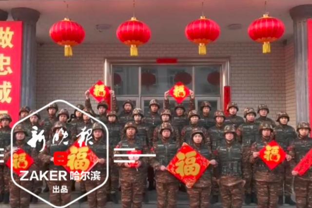 """龙江""""战狼""""李玉峰:坚守岗位,让更多人安全过年"""