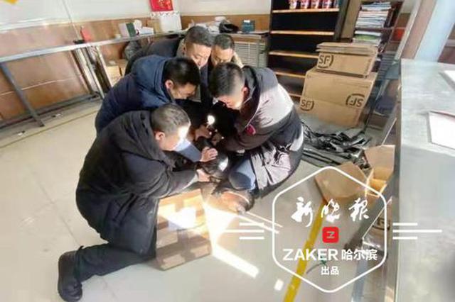 大年三十哈尔滨南岗警方抓获4名逃犯 7名涉毒人