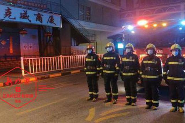 哈尔滨市除夕5起火情 比去年减少13起