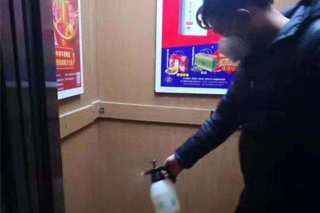 疫情倡议:电梯轿厢等人体常接触地方定期消毒
