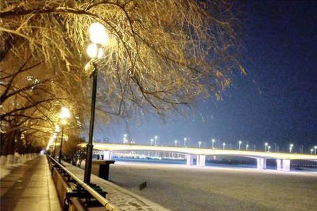 哈尔滨市景区全部闭园 取消农村大型聚餐
