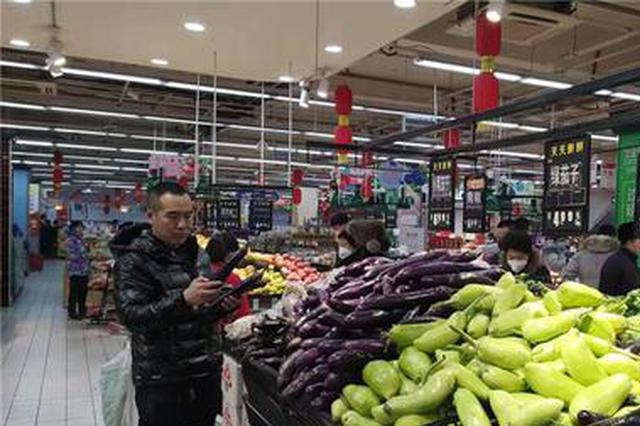哈尔滨市超市提前备货 生活必需品供应齐全