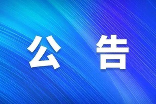 黑龙江1141户规上企业复工 385户企业获授信近30亿元