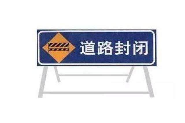因降雪等原因 黑龙江省内多条高速部分或全线封闭