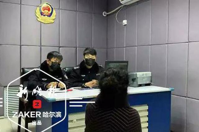松北一女子殴打辱骂疫情防控人员和民警 行政拘留20日