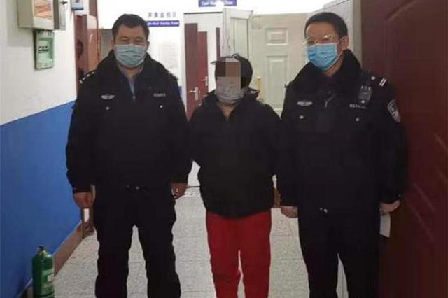 打伤疫情防控工作人员 强行闯卡女子被行政拘留10天