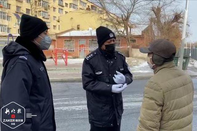 没通行证、不戴口罩出行 哈尔滨市阿城一天训诫422人