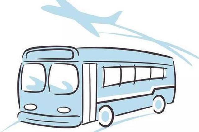 哈机场巴士1、2、3号线至市区只停哈站哈西站、哈东站