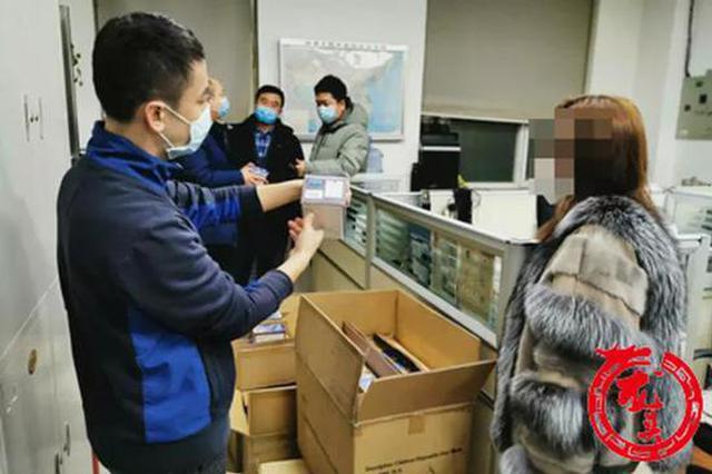 15进的卖27 哈尔滨一女子哄抬物价非法买卖口罩被抓获