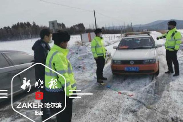 哈尔滨尚志突然开通特别通道 三车接力送产妇回家