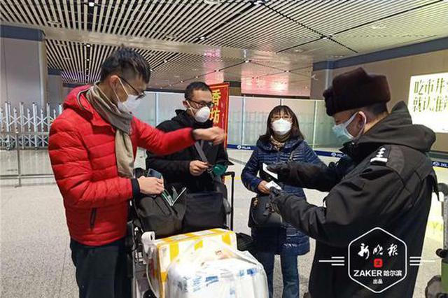 哈尔滨机场5条新规 接机须符合条件且持社区证明