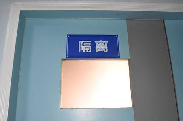 黑龙江再发四项重要通知:涉隔离、聚集、养老、交通
