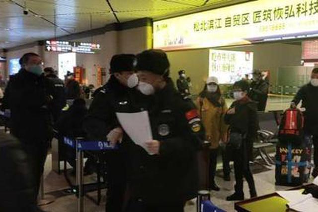 哈尔滨机场一落地旅客体温37.8°C 被送入医院后隔离