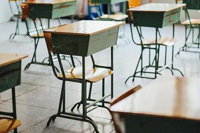 哈市各中小学提前制订开学方案 不组织教师线下集中培训