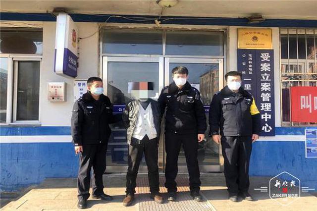 强行闯卡外出还辱骂工作人员|苇河一男子被拘留10日