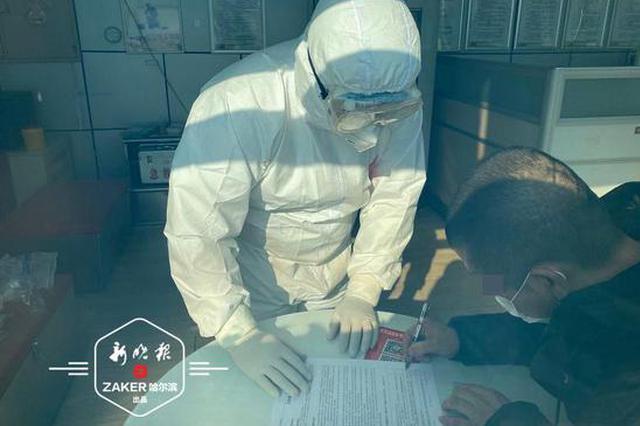爱心接力 哈尔滨两名新冠肺炎康复者捐献800毫升血浆