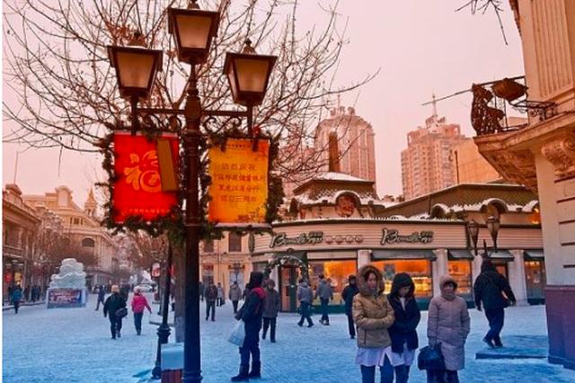 大雪马上来 哈尔滨市交警部门发布道路结冰预警