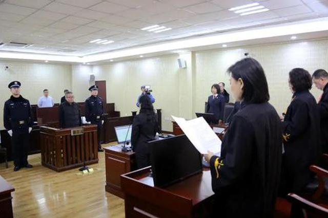 牡丹江市政府原副秘书长程鹏因受贿罪被判刑13年6个月