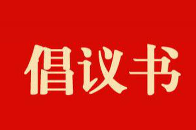 """哈市发倡议:二月二继续""""不出门,不聚集,不聚会"""""""