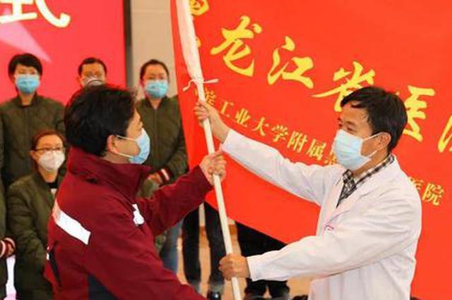 极速三分PK10—极速3分PK拾官方省第八批支援湖北医疗队出发了