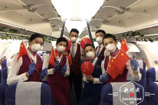 再派两个航班 南航运送201名龙江医疗队员第8次驰援武汉