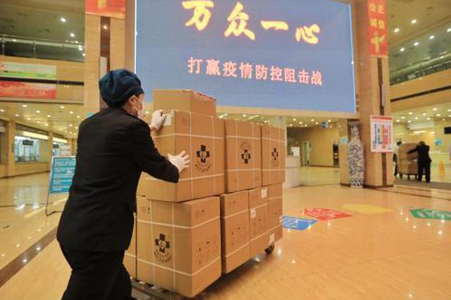钟南山院士和爱心企业捐赠50台氢氧气雾化机空运抵哈