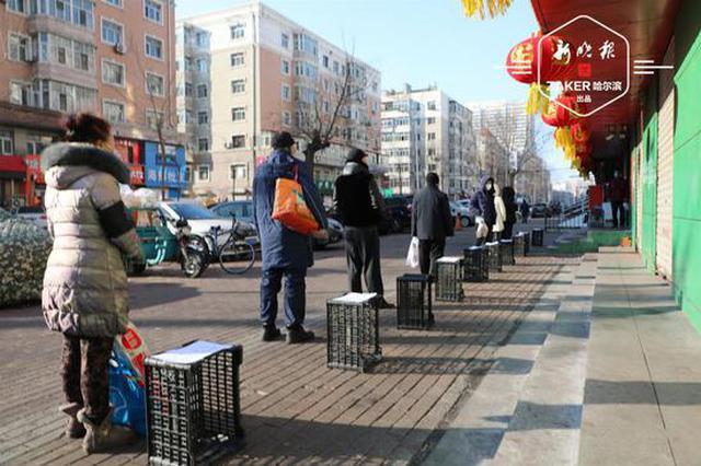 道外区市场监管部门多举措解决防疫期间购物排长队