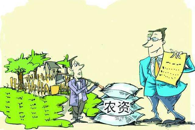 黑龙江省供销社抢货源补农资力保供求平衡