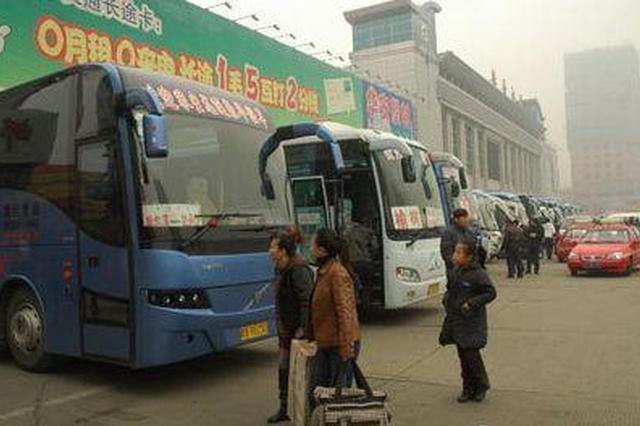 2月25日零点起 佳木斯逐步有序恢复全市运输服务