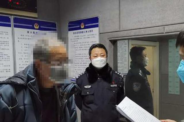 130名顾客未测体温被放行 哈市一生鲜市场经营者被拘