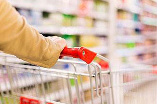 黑龙江省消协向消费者和经营者发出防疫安全提示及倡议