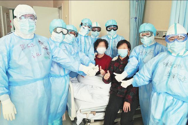 团结互助、携手抗疫 龙江医疗队两专家从武汉驰援孝感