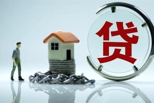 黑龙江省20家银行已受理个贷延还申请近2万笔