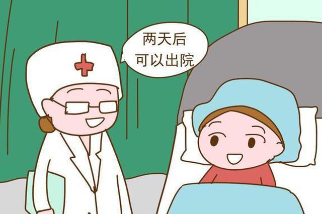 双鸭山4名新冠肺炎确诊患者治愈出院 累计治愈出院28例