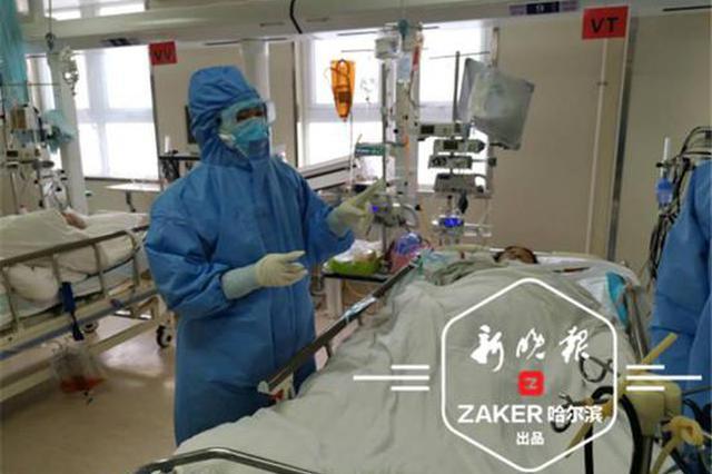 黑龍江省11名患者接受免疫血漿治療