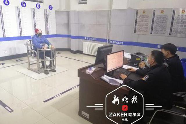 """""""主持人""""庆轩在线卖口罩? 黑龙江警方48小时破案"""