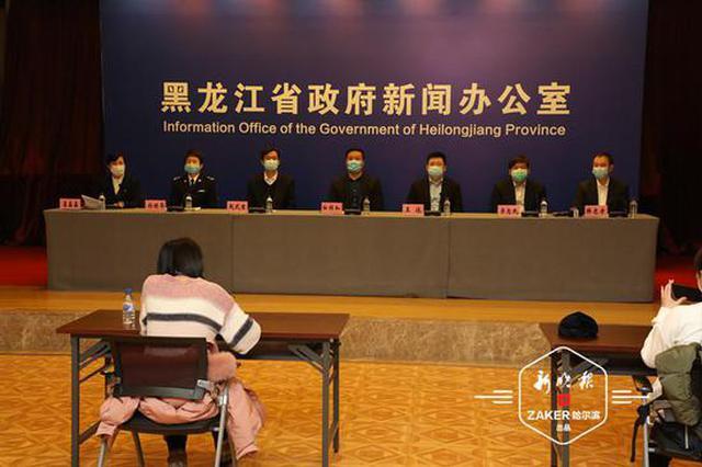 黑龍江省個體工商戶年報時間由6月底前延至今年底