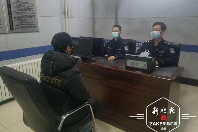 大慶支援湖北的醫生技術不過硬被遣返 造謠女子被拘7天