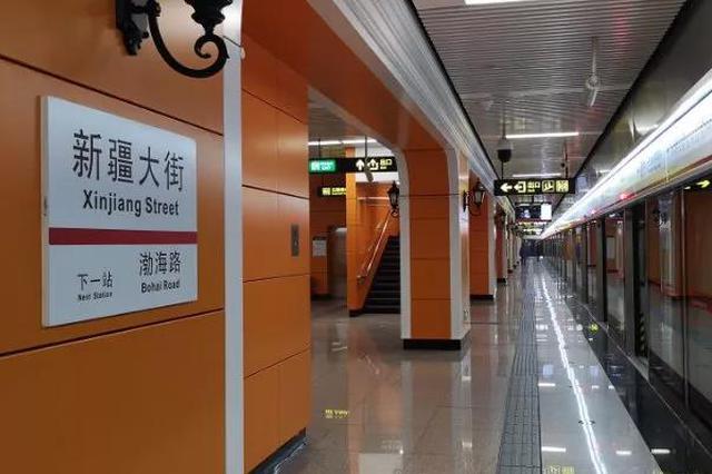 哈尔滨地铁1号线平房段 恢复正常运营了