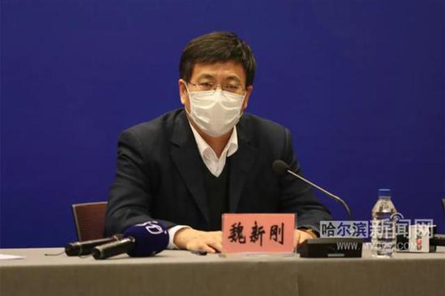 黑龙江省已印刷外文版《入境疫情防控提示》