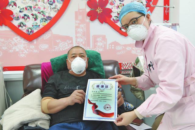 一片丹心暖冰城 哈市無償獻血志愿者積極捐獻血小板