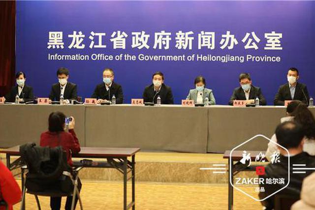 穩企穩崗 紓困解難 黑龍江全省21家銀行機構放貸265億