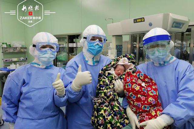連線武漢 黑龍江醫療隊為疑似患者順利接生一對雙胞胎
