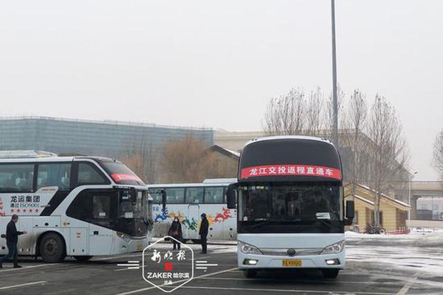 助力企業復工復產 黑龍江省三級以上客運站在營率達50%
