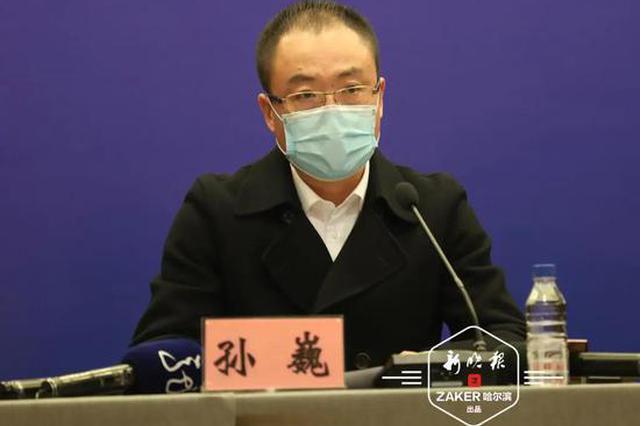 黑龍江省疾控中心:境外輸入風險增加 須守好社區防線