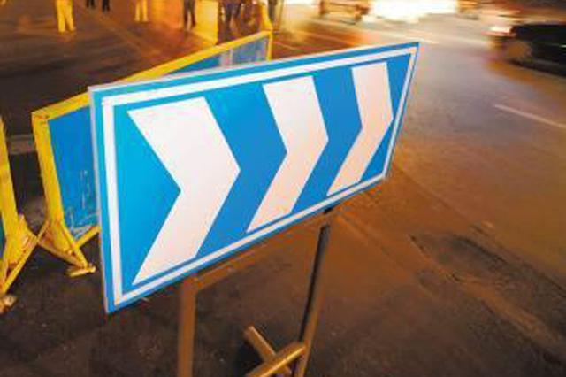 4月起哈尔滨齿轮路部分交通分阶段封闭 为期近五个月